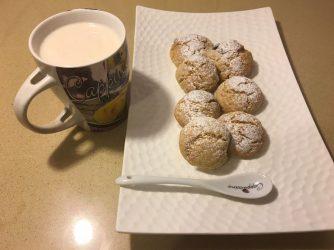 עוגיות ביסקוטי קפה מתכון