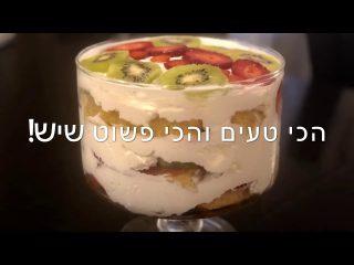עוגת קרם פירות