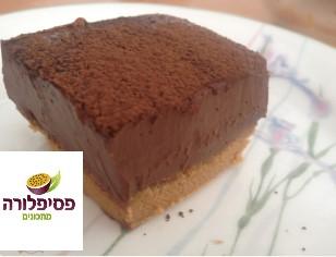 פאי קרם שוקולד מתכון
