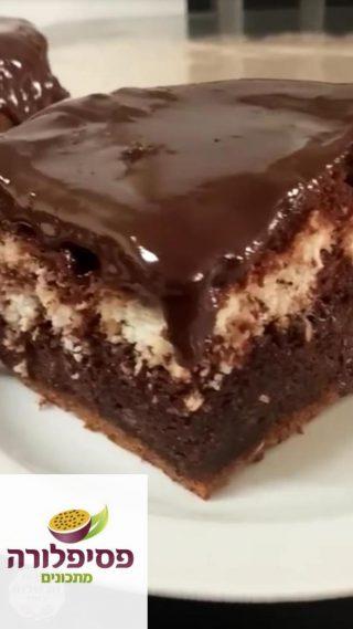 עוגת שוקולד קוקוס 2