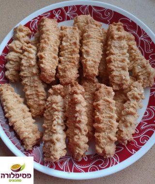 עוגיות ללא סוכר מרוקאיות