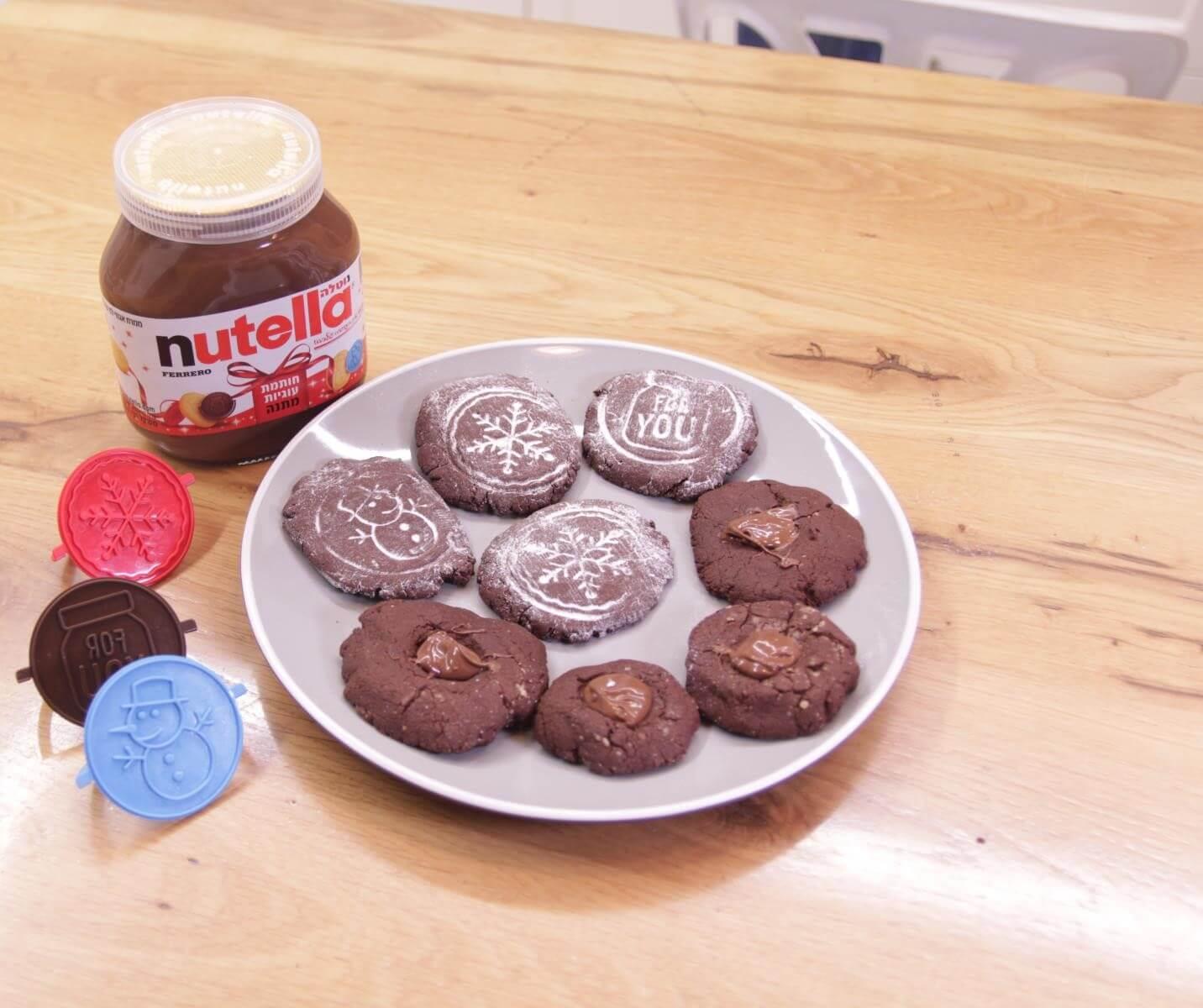 עוגיות שוקולד ונוטלה